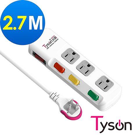 Tyson太順電業 TS-343AS 3孔4切3座延長線(拉環扁插)-2.7米