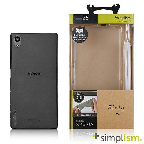 Simplism SONY Xperia Z5 0.6mm超薄型保護殼組霧白