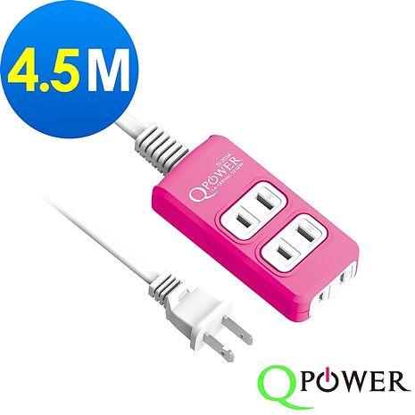 Qpower太順電業 太超值系列 TS-203A 2孔2+1座延長線(洋紅色)-4.5米
