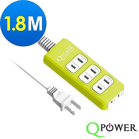 Qpower太順電業 太超值系列 TS-204A 2孔3+1座延長線(萊姆色)-1.8米