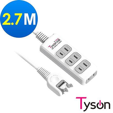 Tyson太順電業 TS-204AS 2孔3+1座延長線(轉向插頭)-2.7米