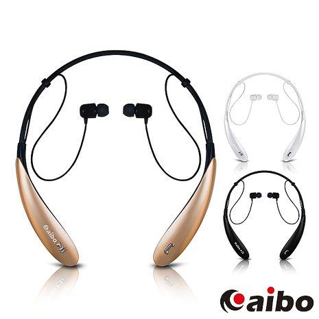aibo BT800 運動型頸掛式藍牙耳機麥克風(Bluetooth 4.0)金色