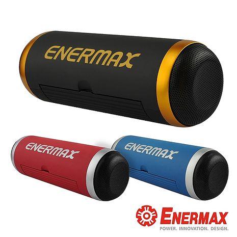 ENERMAX安耐美 EAS01 無線藍牙喇叭 (NFC/藍牙連線+TF卡插槽)藍色