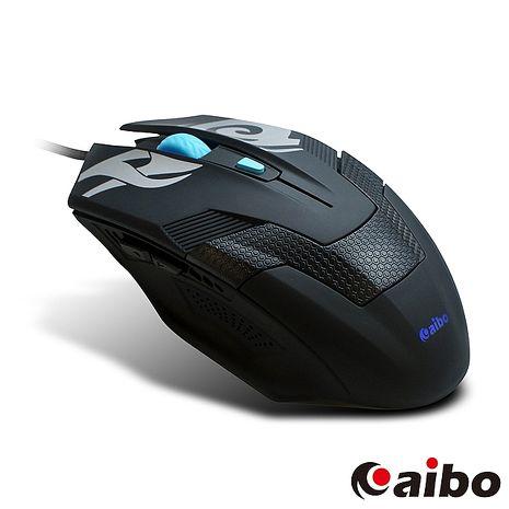 aibo S628 蒼月魔鼠 六鍵式高解析有線光學滑鼠