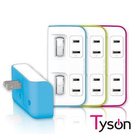 Tyson太順電業 TS-022A 2切2座 2P便利型 節能小壁插萊姆綠