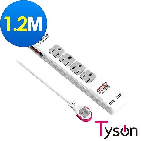 Tyson太順電業 TS-314BC 3孔1切4座+雙USB埠 15A延長線(拉環扁插)-1.2米-3C電腦週邊-myfone購物
