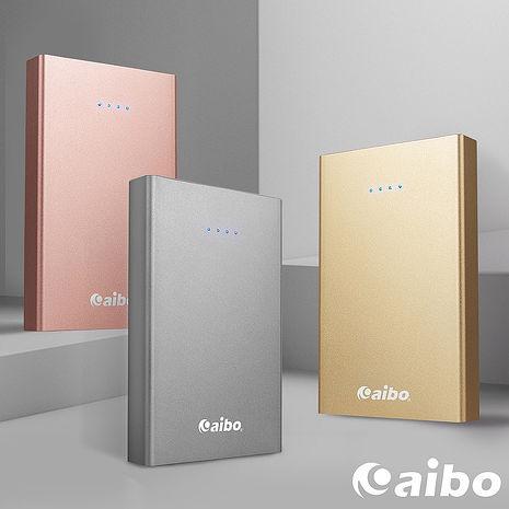 aibo KV95K 20000 Plus 行動電源