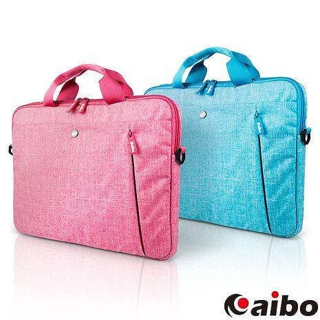 【app】aibo 15.6吋 平板/筆電用 都會時尚防震保護提袋(附肩背帶)藍色