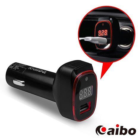 aibo AB444 USB數位電表 QC2.0 9V快充車用充電器