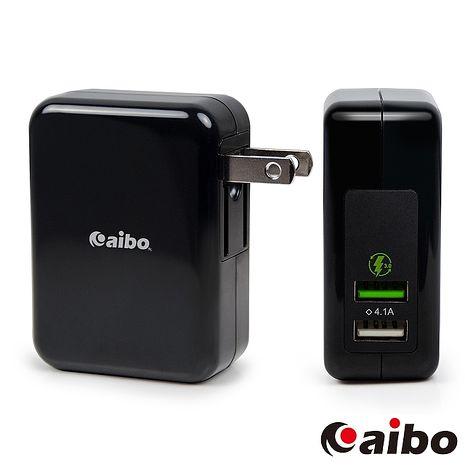 aibo QC3.0 5V/9V/12V 雙USB急速快充器(支援Type-C充電)【19光棍】