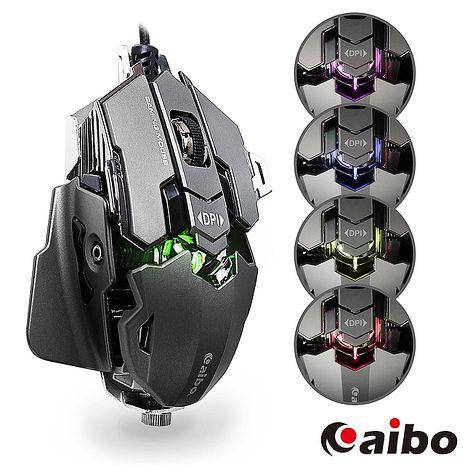 aibo G500 USB 變形機械電競遊戲鼠