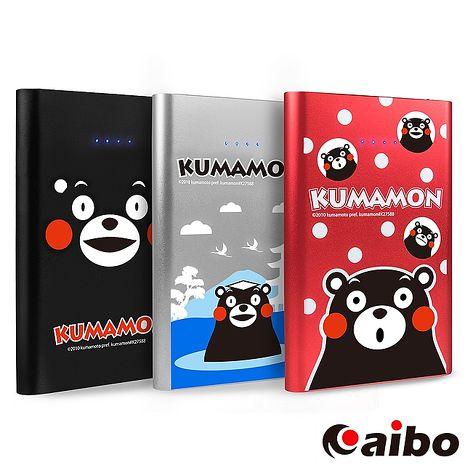 【KUMAMON熊本熊】悠閒時光 12000 Plus 輕薄時尚行動電源泡湯銀