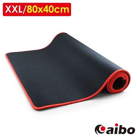 aibo 超大版XXL 電競布面滑鼠墊80x40cm