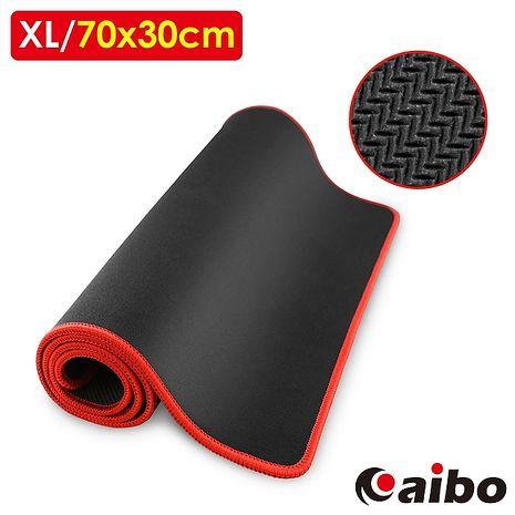 aibo 大尺寸XL 電競布面滑鼠墊 70x30cm