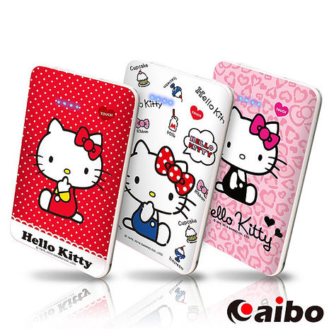 【Hello Kitty】閃亮華麗 12000 Plus 極致輕薄行動電源