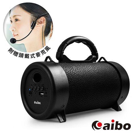 aibo L158 麥克風多功能 攜帶型藍牙喇叭(隨身碟/TF卡/FM)