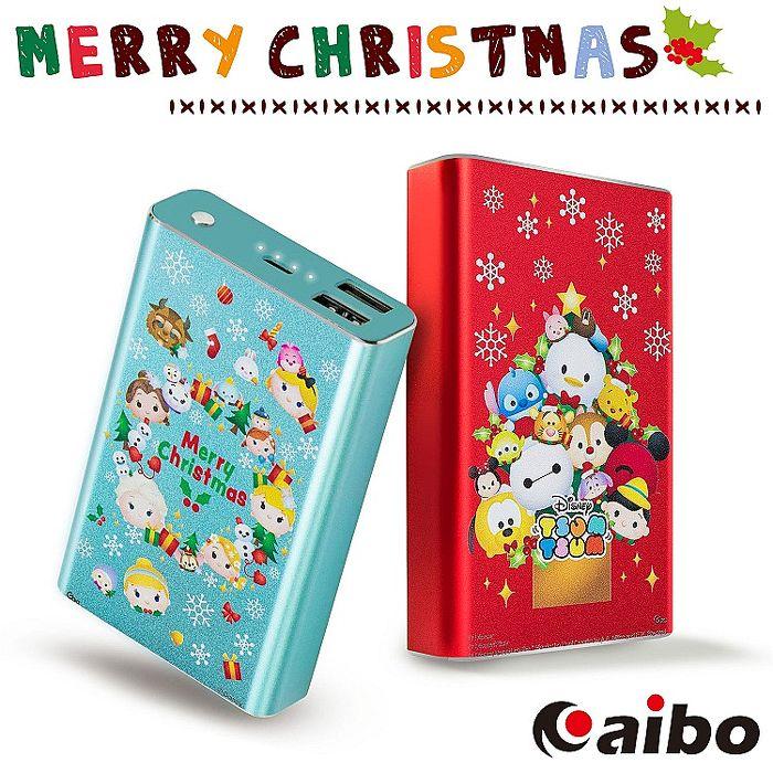 【Disney】TSUM TSUM 歡樂聖誕 12000Plus 行動電源