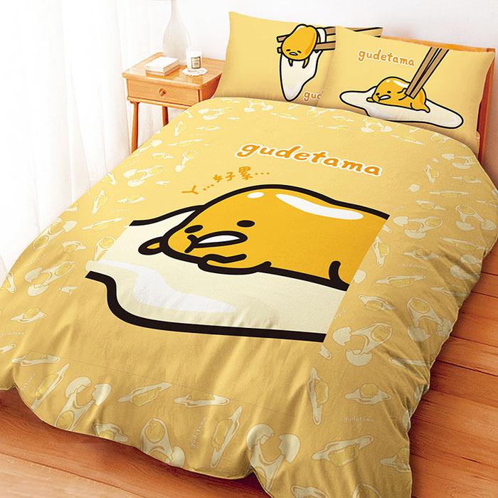 【享夢城堡】蛋黃哥 慵懶生活系列-雙人四件式床包薄被套組