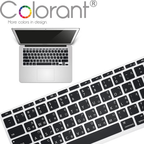 Colorant Macbook Air 11超薄鍵盤膜薄荷綠