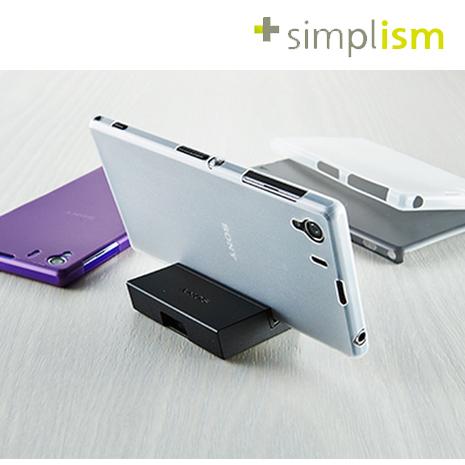 Simplism Sony Xperia Z1專用0.45mm超薄保護殼 (日本品牌)-手機平板配件-myfone購物