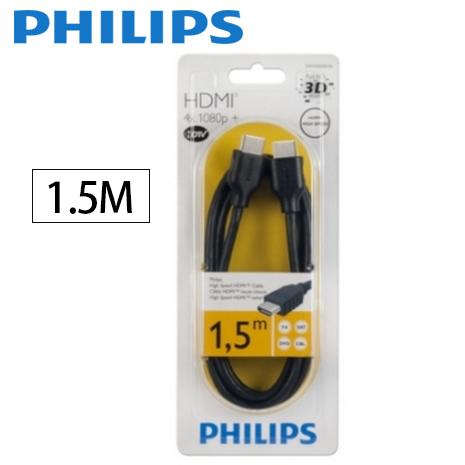 (福利品)【PHILIPS飛利浦】超高速1.4版 HDMI線 (1.5M) SWV2432