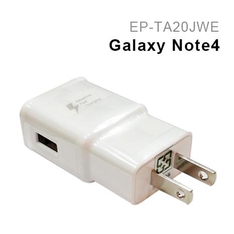 Samsung Galaxy Note4 / Note5 / S6 / S6 Edge / S7 三星旅行充電器/旅充頭 EP-TA20JWE (原廠隨簡易包裝版)