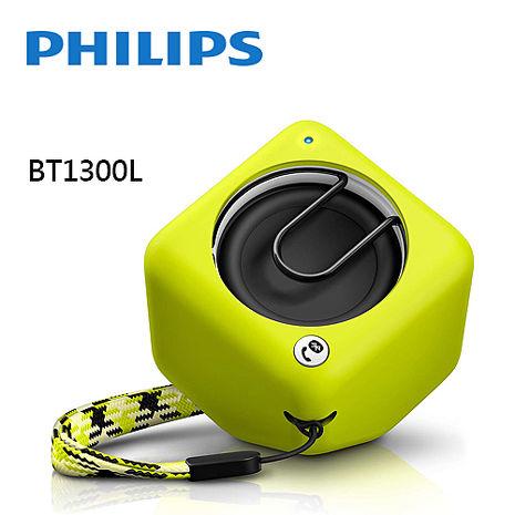 (福利品)【PHILIPS飛利浦】攜帶型防破音無線藍牙喇叭 BT1300L