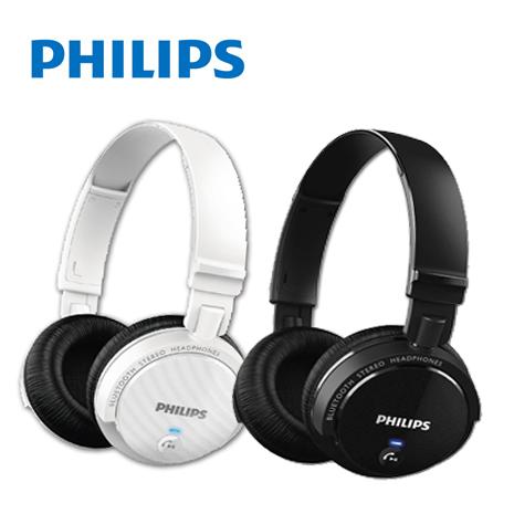 【PHILIPS飛利浦】SHB5500 無線藍牙耳罩式耳機