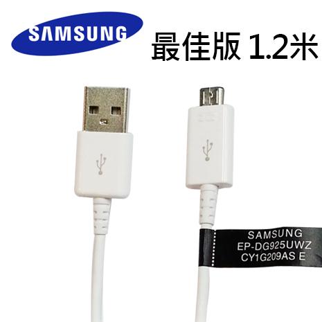 (裸裝)【三星原廠】Samsung Galaxy Note 4/ 5/ S6/ S7/ S7 Edge 傳輸線/ 充電線 (1.2米)