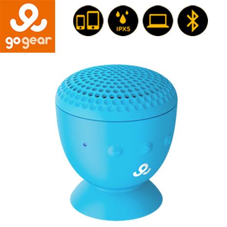 清倉特賣★【福利品】GoGear 防潑水無線藍芽喇叭 GPS2500 / 藍色