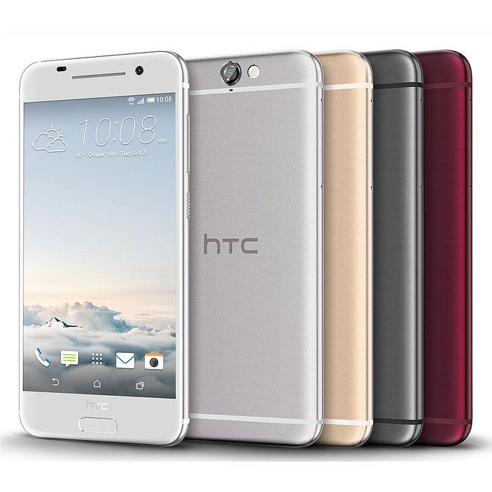 (3G/32GB)HTC One A9 5吋八核金屬美型機【品牌週】