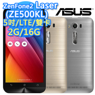 (2G/16G)ASUS 華碩 ZenFone 2 Laser (ZE500KL)