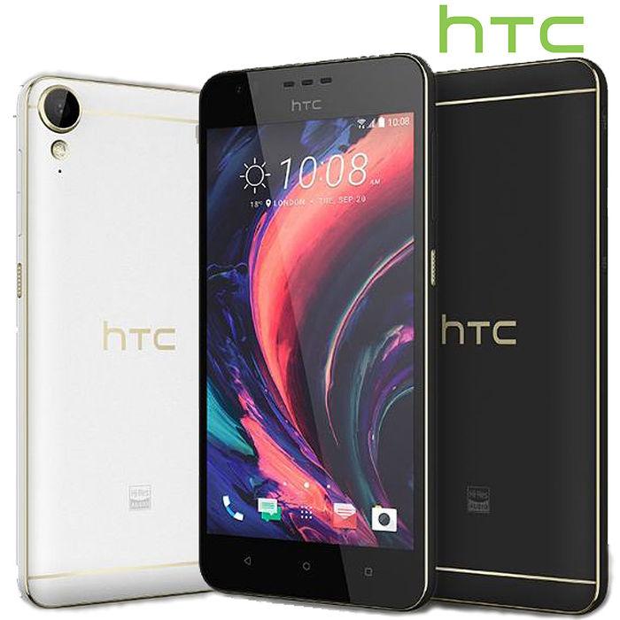 HTC Desire 10 Lifestyle英倫藍