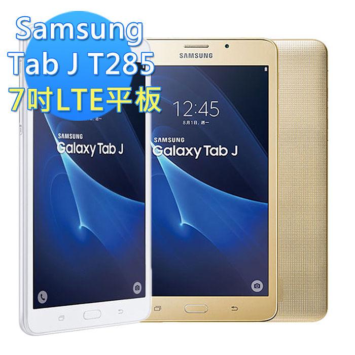 Samsung Galaxy Tab J 7.0 (T285) LTE平板電腦