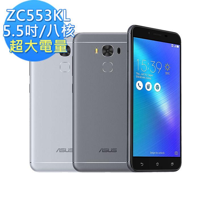 ASUS ZenFone3 Max ZC553KL (3G/32G)-智慧手機‧平板-myfone購物
