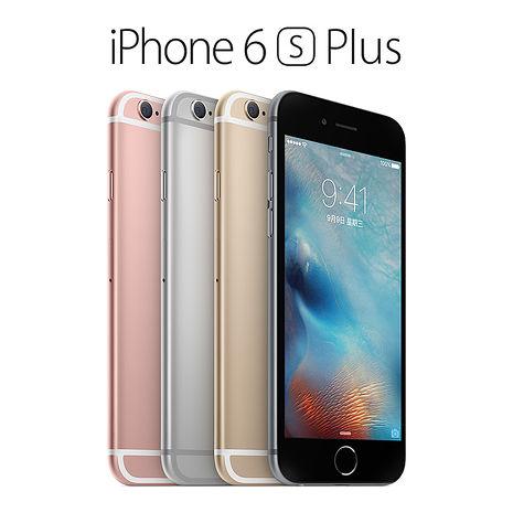特殺單機 APPLE iPhone 6s Plus 128G 5.5吋銀