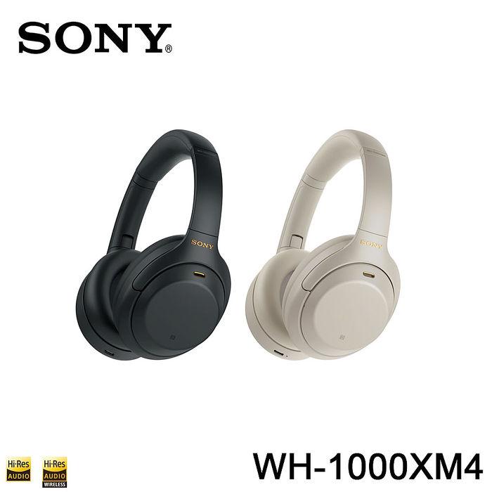 【領券現折千】SONY WH-1000XM4 無線藍牙降噪耳罩式耳機 台灣公司貨