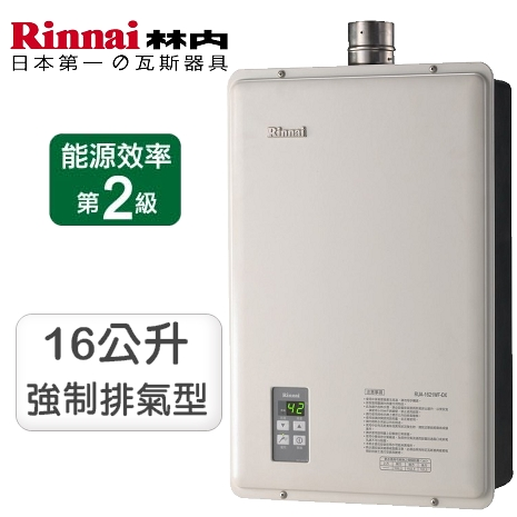 林內牌16公升強制排氣數位恆溫熱水器RUA-1621WF-DX(NG1)天然