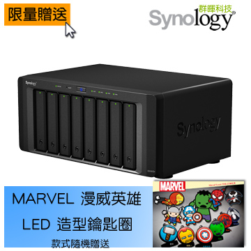 Synology群暉科技 DiskStation DS1815+ 8Bay頂級效能網路儲存伺服器