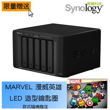 Synology群暉科技 DiskStation DS1515+ 5Bay網路儲存伺服器
