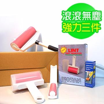 《愛家捷》水洗式自黏除塵滾輪地板黏把拖把〈3尺寸-1套組〉∥隨手可黏∥手握毛髮黏除器∥90cm鋁桿∥台灣製造
