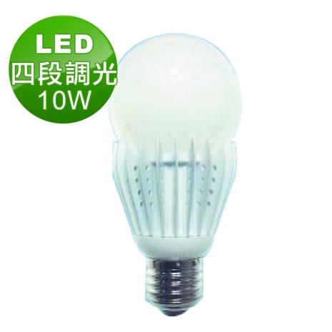 《魔特萊》開關四段調光LED省電燈泡10w全周光(1入)夜燈台灣製造節能省電無紫外線黃光1入