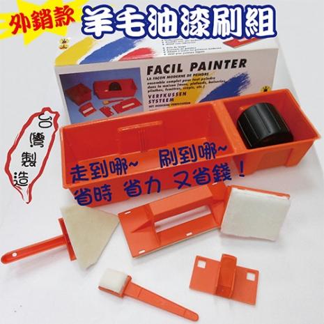 誰都可以輕鬆做家事《派樂》台灣製 羊毛油漆刷 便利刷具組〈1入〉粉刷牆壁/水泥漆/木牆/壁貼 DIY輕鬆 好刷漂亮 促銷