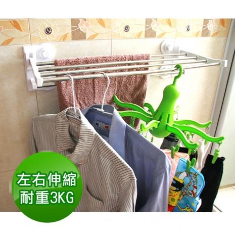 派樂 可伸縮強力吸盤毛巾收納置物架(1入) 毛巾架 毛巾桿 浴巾架 浴室置物架 靜電膜吸盤 衛浴收納 耐重3公斤