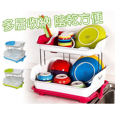 派樂 雙層瀝水碗架收納架(隨機出貨)-特賣