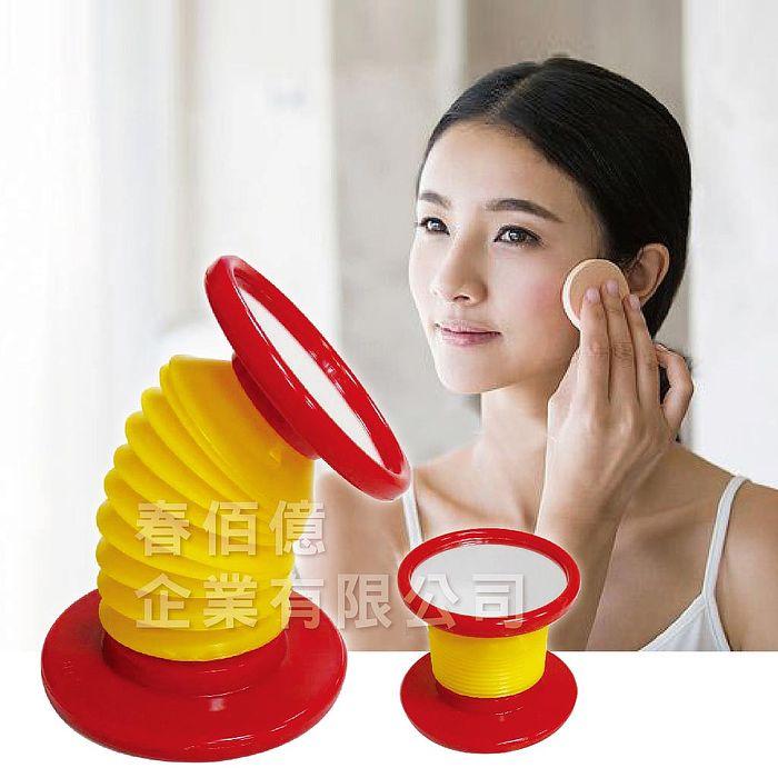 派樂 伸縮雙邊化妝鏡/360度雙向鏡(1入) 梳妝鏡 (小邊可放大約1.5倍效果)