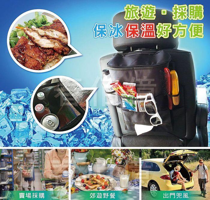 派樂 汽車椅背保溫保冰多功能收納袋 (1入)-相機.消費電子.汽機車-myfone購物