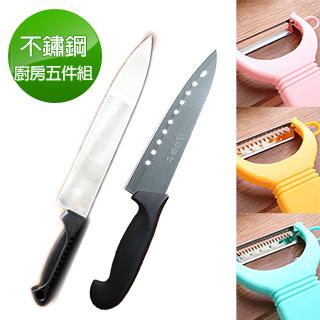 【派樂】 不鏽鋼五件刀組(8吋冷凍刀+8吋不沾刀+削皮刀+細絲刀+粗絲刀)