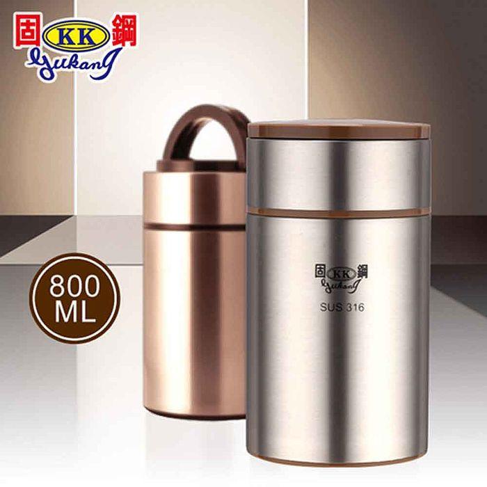 固鋼-316不鏽鋼真空燜燒罐800ml(贈雪尼爾方巾2條)香檳金