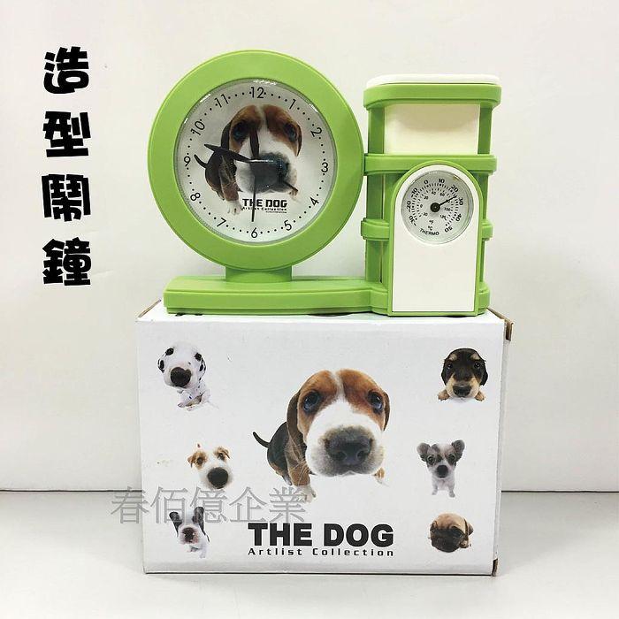 派樂-可愛大頭狗造型鬧鐘筆筒(2入組)時鐘/辦公室文具/鬧鈴/溫度計-開學特賣